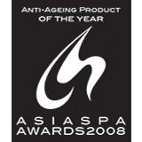 Pro-Collagen Oxygenating Night Cream Asia Spa USA 2008